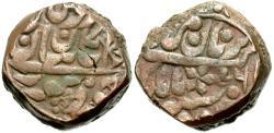 World Coins - INDIA, JODHPUR: Takht Singh copper takka. Scarce and CHOICE.