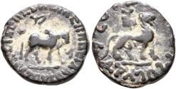 Ancient Coins - INDIA, INDO-SCYTHIAN: Azes copper ¼ unit. Scarce and CHOICE.