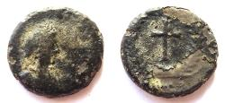 Ancient Coins - INDIA, ROMAN: Unattributed copper coin with cross. Rare.