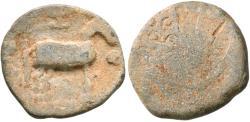 Ancient Coins - INDIA, HIRANYAKA: Lead coin with srivatsa above horse. Rare.