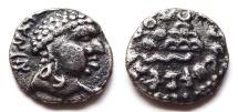 Ancient Coins - INDIA, SATAVAHANA: Sri Satakarni silver drachm. Scarce.