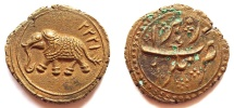 World Coins - INDIA, MYSORE: Tipu Sultan copper paisa. CHOICE.