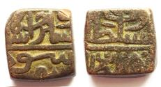 Ancient Coins - INDIA, MEWAR: Rana Sanga copper falus. Chanderi mint. Very Rare and CHOICE.