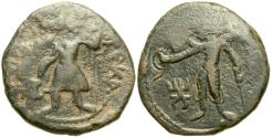 Ancient Coins - INDIA, KUSHAN: Kanishka copper tetradrachm with Oesho. Scarce.