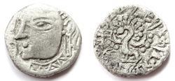 Ancient Coins - INDIA, MAUKHARI: Avantivarman silver drachm. UNLISTED in Mitchiner. Very Rare.