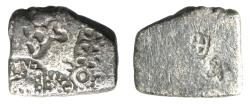 Ancient Coins - INDIA, MAURYA: Punchmarked karshapana with deer. Local series.