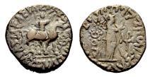 Ancient Coins - INDIA, APRACHARAJA: Aspavarma billon tetradrachm. Rare and CHOICE.