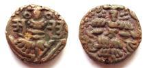 Ancient Coins - INDIA, KASHMIR: Ananta Deva AE stater. Scarce and CHOICE.