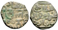 Ancient Coins - INDIA, DELHI SULTANS: Muizz-ud-din Kaikubad billon coin. Scarce and CHOICE.