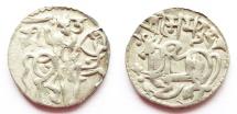World Coins - INDIA, SHAHI: Samanta Deva silver jital. Scarce and CHOICE.