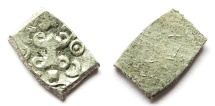 Ancient Coins - INDIA, SAURASHTRA JANAPADA: Punchmarked coin with srivatsa. SUPERB.