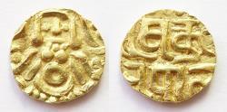 Ancient Coins - INDIA, RAJPUTS: Kumarapala gold coin. Deyell 150. Rare.
