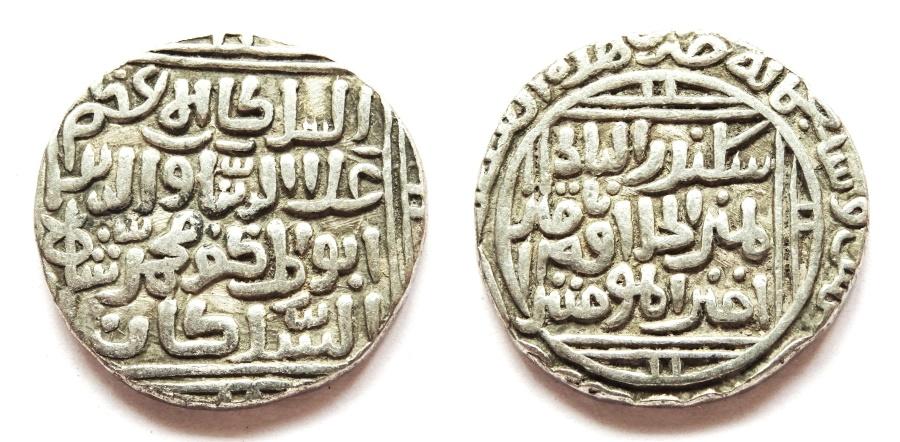 World Coins - INDIA, DELHI SULTANS: Alauddin Khalji silver tanka. G&G D227