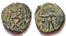 Ancient Coins - INDIA, KUSHAN: Huvishka couch type imitative copper. Rare this heavy!