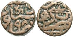 World Coins - INDIA, MUGHAL: Akbar copper paisa. Delhi mint. Scarce.