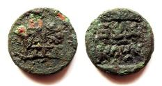 Ancient Coins - INDIA, PANCHALA: Rudragupta copper coin. Rare.