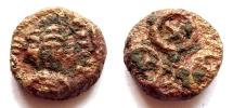 Ancient Coins - INDIA, UJJAIN: Copper coin with 3-headed Shiva. Pieper 279. Rare.