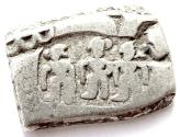 Ancient Coins - INDIA, MAURYA: Punchmarked silver karshapana with 3 human figures. Series VII. CHOICE.