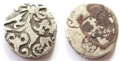 Ancient Coins - INDIA, MAURYA: Punchmarked silver karshapana with srivatsa. Rare.