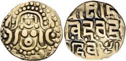 INDIA, GAHADAVALAS: Govinda Chandra gold coin. Deyell 145. Rare with lotus.