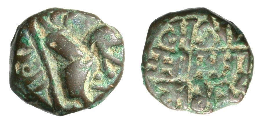 Ancient Coins - INDIA, KANGRA: Singara Chandra copper jital. Scarce.