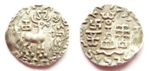 INDIA, KUNINDA: Amoghabhuti silver drachm with NO additional symbols. Rare and CHOICE.
