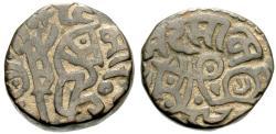 World Coins - INDIA, DELHI SULTANS: Muhammad bin Sam jital. CHOICE.