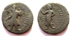 Ancient Coins - INDIA, KUSHAN: Kanishka copper didrachm with Helios. 1st year issue. Rare.