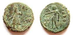 Ancient Coins - INDIA, KUSHAN: Kanishka AE didrachm or ½ unit with Shiva. Very Rare.