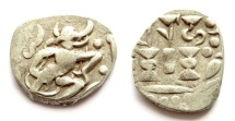 World Coins - INDIA, PRATIHARAS: Bhoja I billon drachm. Deyell 8. Scarce and SUPERB.