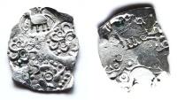 Ancient Coins - INDIA, VIDARBHA JANAPADA: Silver ½ karshapana. Rare and SUPERB.
