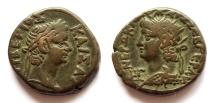 Ancient Coins - ROMAN, EGYPT: Nero tetradrachm with Tiberius. SUPERB.