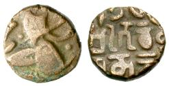 Ancient Coins - INDIA, KANGRA: Narendra Chandra jital. Very Rare.