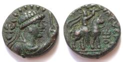 Ancient Coins - INDIA, KUSHAN: Soter Megas AE tetradrachm. Rounded letters type. CHOICE.