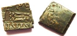 Ancient Coins - INDIA, ERIKACHHA: Sahasrasena copper coin. Tree symbol RIGHT. UNLISTED and Rare.