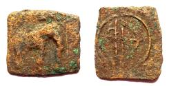 Ancient Coins - INDIA, CHERA: Sangam Age copper coin with battle axe. UNLISTED and Rare.