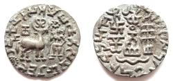 Ancient Coins - INDIA, KUNINDA: Amoghabhuti silver drachm with sun symbol. Rare and SUPERB.
