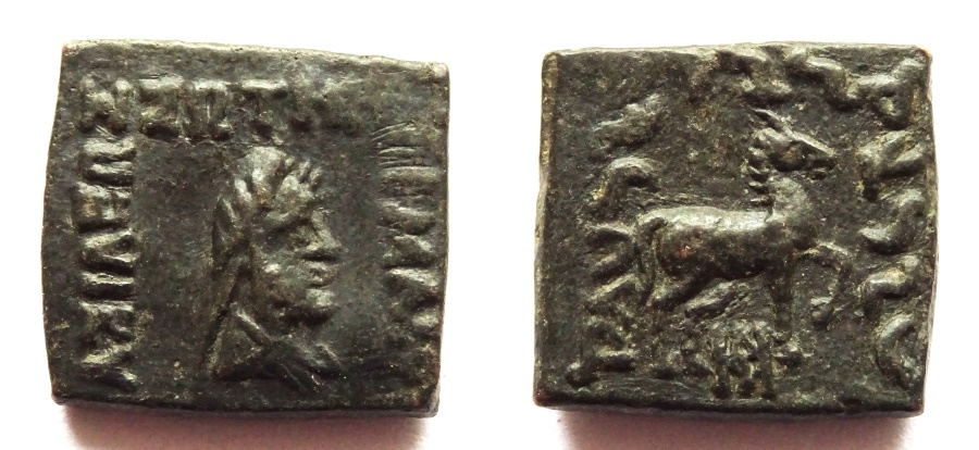 Ancient Coins - INDIA, INDO-GREEK: Hermaios copper coin. Rare and SUPERB.