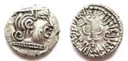 Ancient Coins - INDIA, VALLABHI: Sharva Bhattaraka silver drachm. Scarce and CHOICE.