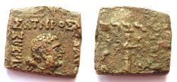 Ancient Coins - INDIA, INDO-GREEK: Strato I copper coin. Rare.