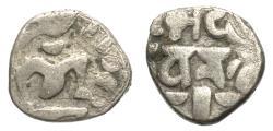 Ancient Coins - INDIA, PRATIHARAS: Bhoja I billon drachm. Deyell 9a. Scarce.