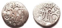 Ancient Coins - INDIA, TOMARAS OF DELHI: Ananga Pala jital
