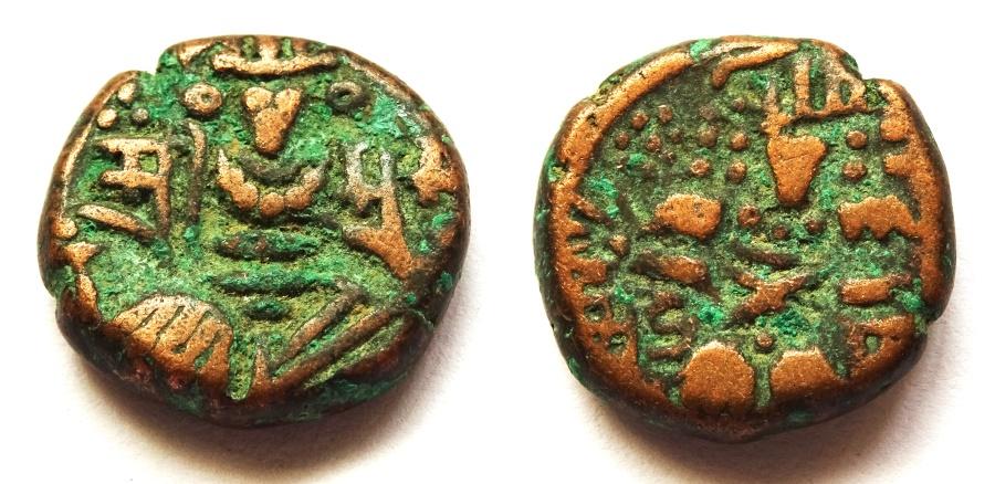 Ancient Coins - INDIA, KASHMIR: Sugandha Rani AE stater. Scarce.