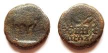 Ancient Coins - INDIA, KAUSAMBI: Brihaspati Mitra II copper coin. Very Rare.