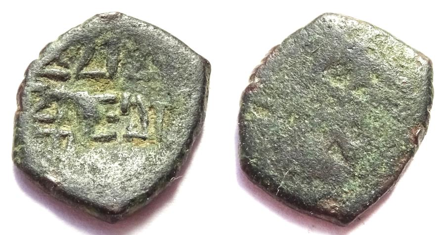 Ancient Coins - INDIA, TRIBAL: Malava copper coin. Very Rare and CHOICE.