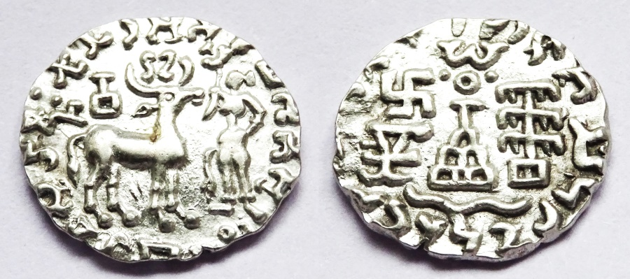 Ancient Coins - INDIA, KUNINDA: Amoghabhuti silver drachm with two parallel lines under deer. Extremely Rare and CHOICE.