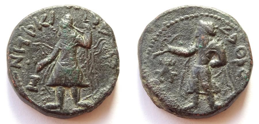 Ancient Coins - INDIA, KUSHAN: Kanishka copper tetradrachm with Athsho. Scarce and SUPERB.
