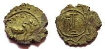 INDIA, PALLAVAS: Potin coin with bull and trident. UNLISTED and Extremely Rare.