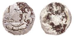 Ancient Coins - INDIA, ALCHON HUNS: Silver drachm with solar deity. Very Rare.
