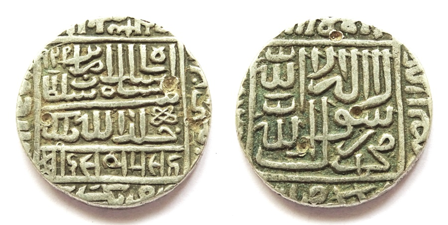 World Coins - INDIA, DELHI SULTANS: Islam Shah Suri AH929 rupee. Error date.